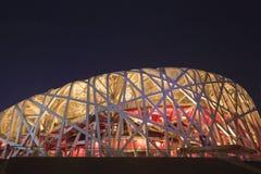 Het Olympische Park van het vogel` s Nest bij nacht, Peking, China Royalty-vrije Stock Fotografie