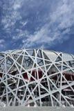 Het Olympische Stadion van het vogel` s nest bij dag, Peking, China Stock Fotografie
