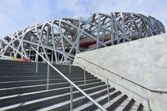 Het Olympische Stadion van het vogel` s nest bij dag, Peking, China Royalty-vrije Stock Afbeeldingen