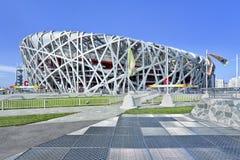 Het Olympische Stadion van het vogel` s Nest op een de zomerdag, Peking Royalty-vrije Stock Fotografie