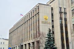 Het Onderzoekscomité van de Russische Federatie royalty-vrije stock afbeeldingen