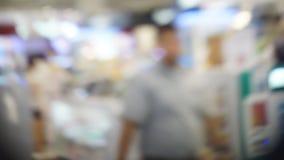 Het onduidelijke beeld of defocused beeld van opslag, het winkelen centrumconcept Stock Foto