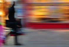 Het onduidelijke beeld van de avondstad Royalty-vrije Stock Foto's