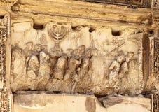 Het ontslaan van Jeruzalem Stock Foto