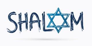 Het ontwerp Shalom van de Shalomtekst is een Hebreeuws woord die vrede betekenen, hello en vaarwel vector illustratie