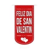 Het ontwerp van de de dagbanner van de gelukkige valentijnskaart stock illustratie