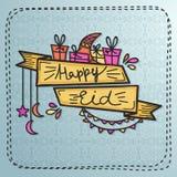 Het ontwerp van de groetkaart voor Eid-festivalviering Stock Afbeelding