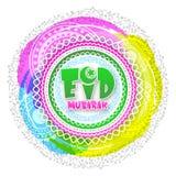 Het ontwerp van de groetkaart voor Eid Mubarak-viering Stock Afbeeldingen