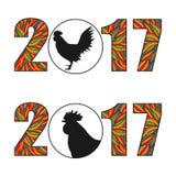 Het ontwerp van de nieuwjaar 2017 tekst Stock Foto's