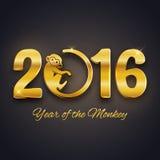Het ontwerp van de nieuwjaarprentbriefkaar, gouden tekst met aapsymbool 2016 Royalty-vrije Stock Afbeeldingen