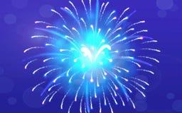 Het ontwerp van de vieringsillustratie stock illustratie