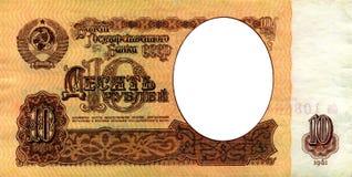 Het ontwerpbankbiljet van het malplaatjekader 10 roebels Stock Foto's