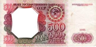 Het ontwerpbankbiljet van het malplaatjekader 500 roebels Stock Foto's