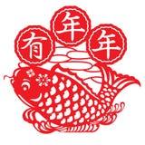 Het ontwerpillustratie van nieuwjaar gelukkige vissen vector illustratie