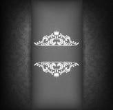 Het ontwerpmalplaatje van het damast Royalty-vrije Stock Foto's