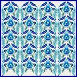 Het ontwerpreeks eenenzeventig van ottomanemotieven Stock Afbeelding