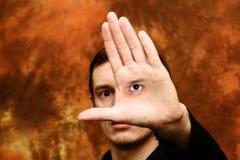 Het oog van de geheimzinnigheid Stock Fotografie
