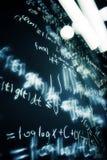 Het oog van wiskundige. Royalty-vrije Illustratie
