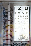 Het ooggrafiek van Vietnam Royalty-vrije Stock Fotografie