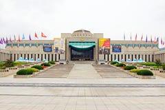 Het Oorlogsgedenkteken van Korea Royalty-vrije Stock Afbeeldingen