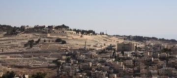 Het oosten Jerusaleem, Israël Stock Fotografie
