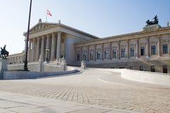 Het Oostenrijkse parlement, Wenen Stock Foto