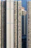 Het Openbare Landgoed van Hongkong stock foto