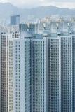 Het Openbare Landgoed van Hongkong royalty-vrije stock afbeelding