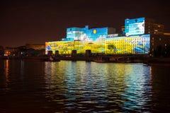 Het openen van de festivalcirkel van Licht 2015 begroeting Vuurwerk Royalty-vrije Stock Foto