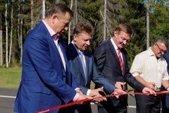 Het openen van nieuwe rek van Novopriozersk-weg Royalty-vrije Stock Afbeelding