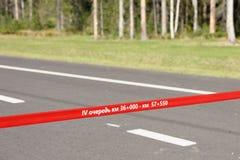 Het openen van nieuwe rek van Novopriozersk-weg Royalty-vrije Stock Foto