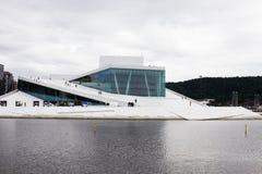 Het Operahuis in Oslo, Noorwegen Royalty-vrije Stock Fotografie