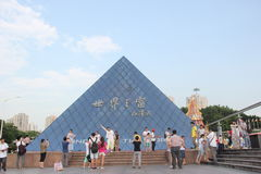 Het oriëntatiepunt op de Vensters van het wereldvierkant in NANSHAN SHENZHEN CHINA AISA Stock Foto's