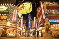 Het oriëntatiepunt van de Tsutenkakutoren van Osaka Japan royalty-vrije stock afbeeldingen