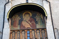Het oriëntatiepunt van Moskou het Kremlin De Plaats van de Erfenis van de Wereld van Unesco stock fotografie