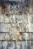 Het Oriëntatiepunt van het Noravankklooster in Syunik-provincie van Armenië 2018: kruis het oog van god stock afbeelding