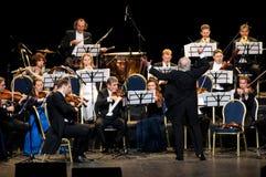 Het Orkest Wenen van het Festival Peter Guth en Strauss Stock Foto's