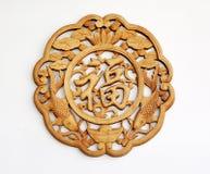 Het ornament van de benedictie Royalty-vrije Stock Foto's