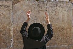 het orthodoxe bidden Stock Afbeelding
