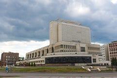 Het oude centrum van Omsk Stock Fotografie