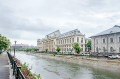 Het oude gebouw, Gerechtsgebouw van Boekarest Stock Afbeeldingen