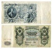 Het oude geld van Rusland. 500 roebels 1912 Stock Afbeeldingen