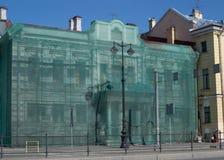 Het oude herenhuis Royalty-vrije Stock Fotografie