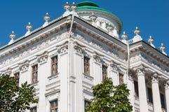 Het oude herenhuis van de 18de eeuw - het Pashkov-Huis Momenteel, de Russische Bibliotheek van de Staat in Moskou stock foto