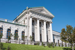 Het oude herenhuis van de 18de eeuw - het Pashkov-Huis Momenteel, de Russische Bibliotheek van de Staat in Moskou Stock Fotografie