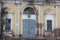 Het oude historische de bouwmonument Stock Foto