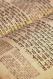 Het oude Joodse boek van Nice Stock Afbeelding