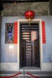 Het oude materiaal binnen Chen Clan Academy werd hersteld, en het Guangzhou-gebied had een zeer speciale poortstructuur tijdens M Stock Foto