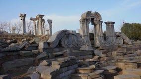 Het oude Paleis van de Zomer (Yuan Ming Yuan) stock videobeelden