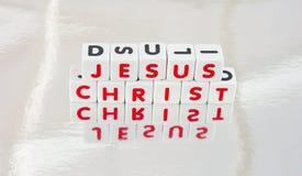 Het overdenken Jesus Christ Stock Foto